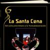 la-santa-cena-del-culto-precristiano-a-la-transubstanciacion.png