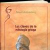las-claves-de-la-mitologia-griega.png