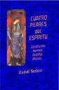 http://static2.paudedamasc.com/miniaturas/chile/cuatro-pilares-del-espiritu.jpg