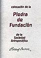 http://static2.paudedamasc.com/miniaturas/colocacion-de-la-piedra-de-fundacion-de-la-sociedad-antroposofica-general.jpg