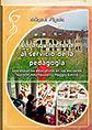 http://static2.paudedamasc.com/miniaturas/la-arquitectura-al-servicio-de-la-pedagogia-espacios-educativos-escuelas-waldorf-montessori-reggio-emilia.png