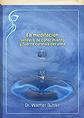 La meditación. Sendero de conocimiento y fuerza curativa del alma