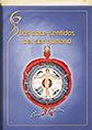 http://static2.paudedamasc.com/miniaturas/los-doce-sentidos-del-ser-humano.png