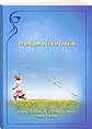 http://static2.paudedamasc.com/miniaturas/protejamos-la-infancia.png