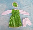 Vestido con estampado verde de corazones